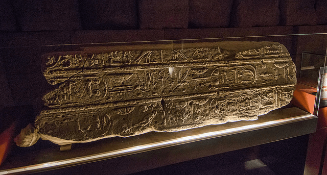 artifact inside the chamber at temple of debod taken by morgan davis via flickr