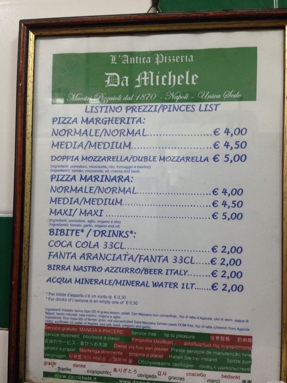 Price list Da Michele, Naples. (Even a bit more expensive than most places!)