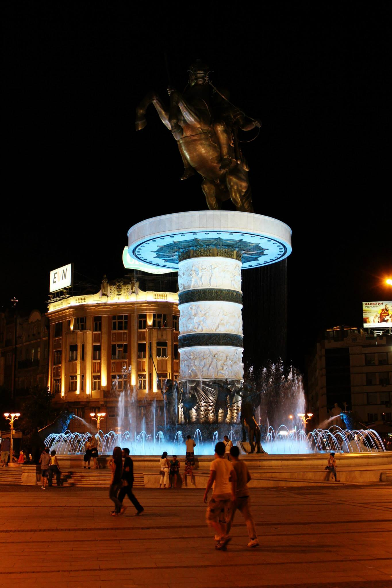 Warrior statue in the center of Skopje. (Equipped with light show and fountain!). Taken by Kirstie.